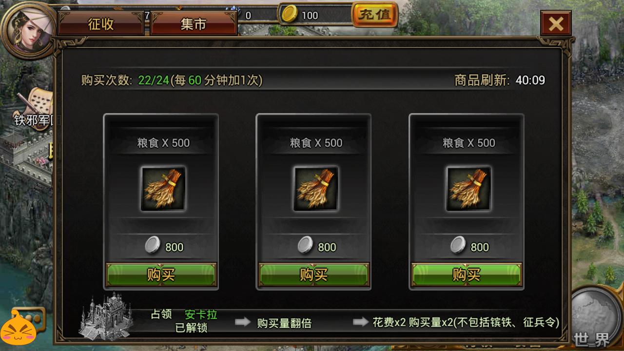 集市系统.png