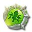 伤害◆战争狂暴(绿)