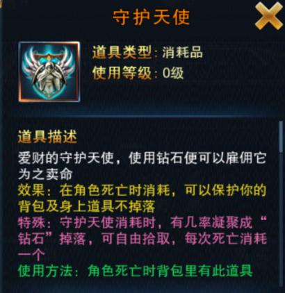 SG%6K~_W2IX5[O]7T72O4WH.png