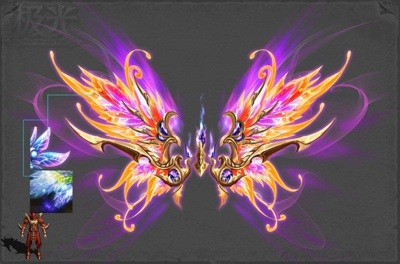 5阶翅膀—弓手.jpg