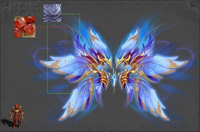 5阶翅膀—法师.jpg