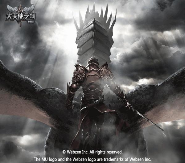 《大天使之剑H5》任务曝光