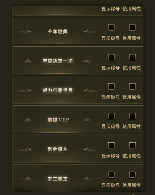 QQ图片20180125101229.png