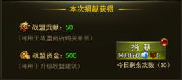 《大天使之剑H5》多重豪礼,迎勇士荣耀回归(1)738.png