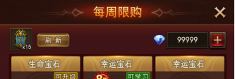 《大天使之剑H5》多重豪礼,迎勇士荣耀回归(1)828.png