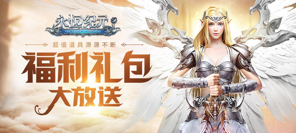 11月2日消费礼包活动banner提交-2017.10.27.jpg