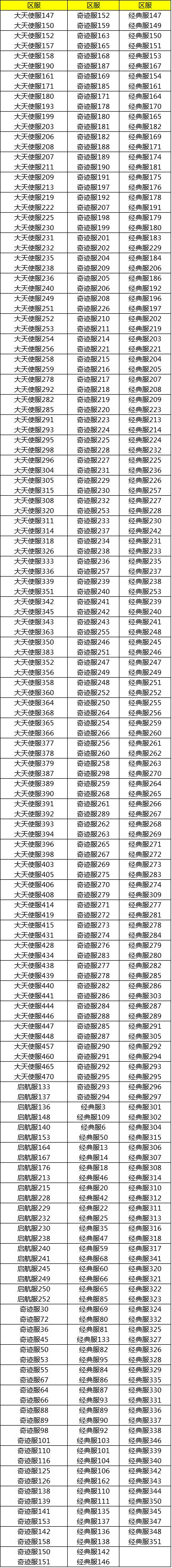 微信图片_20180718163343.png