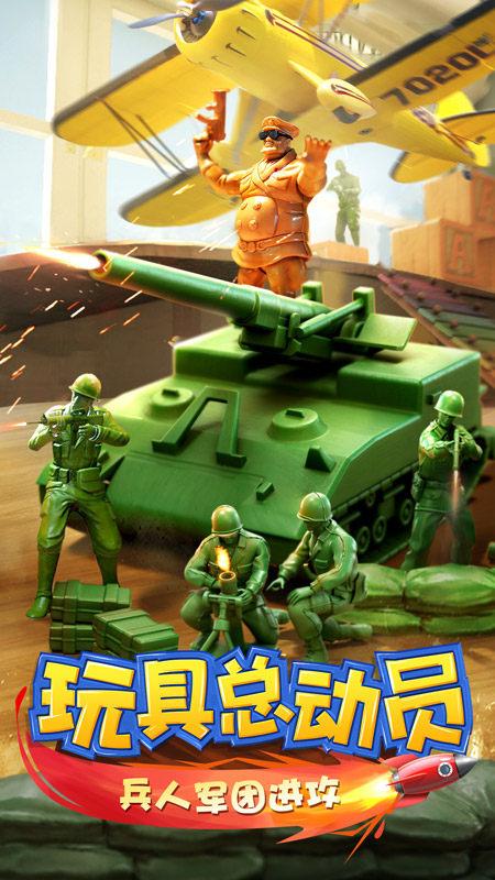 01-玩具总动员-450x800.jpg