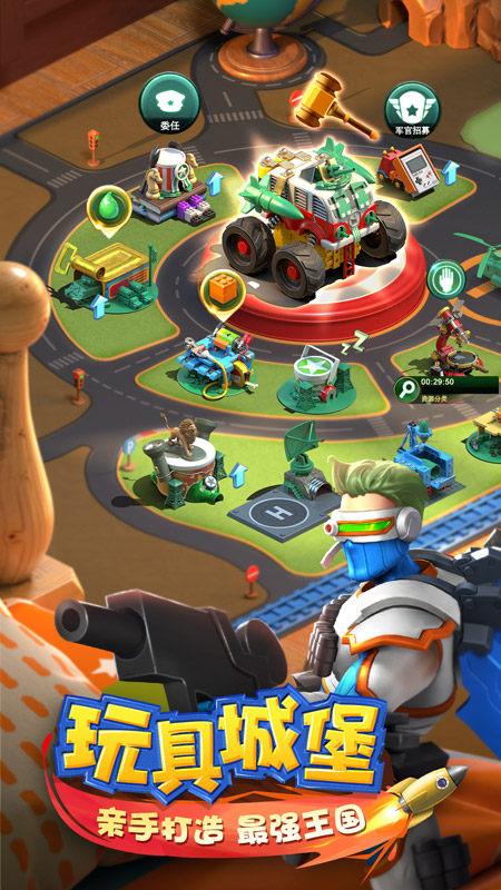 03-玩具城堡-450x800.jpg