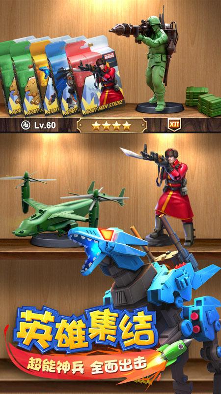 04-英雄集结-450x800.jpg