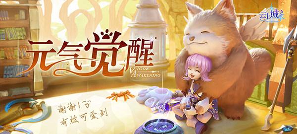 带宠物的网页游戏_云上城之歌宠物属性大起底 选择最佳宠物阵容_37手游