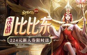 1亿斗罗迷都在玩,正版授权策略游戏